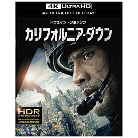 ワーナー ブラザース カリフォルニア・ダウン <4K ULTRA HD&ブルーレイセット> 【Ultra HD ブルーレイソフト】