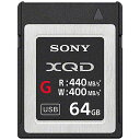 ソニー SONY XQDメモリーカード Gシリーズ QD-G64E [64GB][QDG64E]