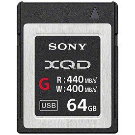ソニー SONY 64GB XQDメモリーカード(Gシリーズ) QD-G64E[QDG64E]
