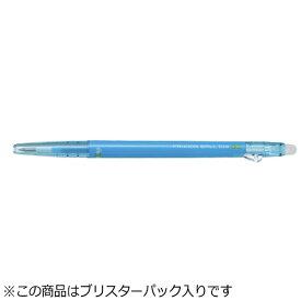 パイロット PILOT [ゲルインキボールペン] フリクションボールスリム 038 (消えるボールペン)パック ライトブルー (ボール径:0.38mm) P-LFBS18UF-LB