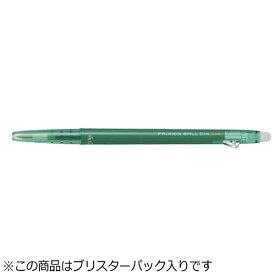 パイロット PILOT [ゲルインキボールペン] フリクションボールスリム 038 (消えるボールペン)パック グリーン (ボール径:0.38mm) P-LFBS18UF-G