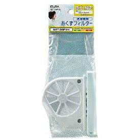 ELPA エルパ 洗濯機用糸くずフィルター (日立用) NET-D9PVH