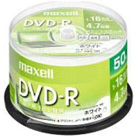 マクセル Maxell DR47PWE.50SP データ用DVD-R ホワイト [50枚 /4.7GB /インクジェットプリンター対応]