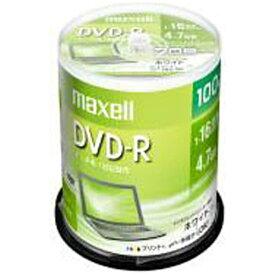 マクセル Maxell DR47PWE.100SP データ用DVD-R ホワイト [100枚 /4.7GB /インクジェットプリンター対応][DR47PWE.100SP]
