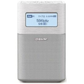 ソニー SONY SRF-V1BT ホームラジオ ホワイト [AM/FM /ワイドFM対応][SRFV1BTWC]