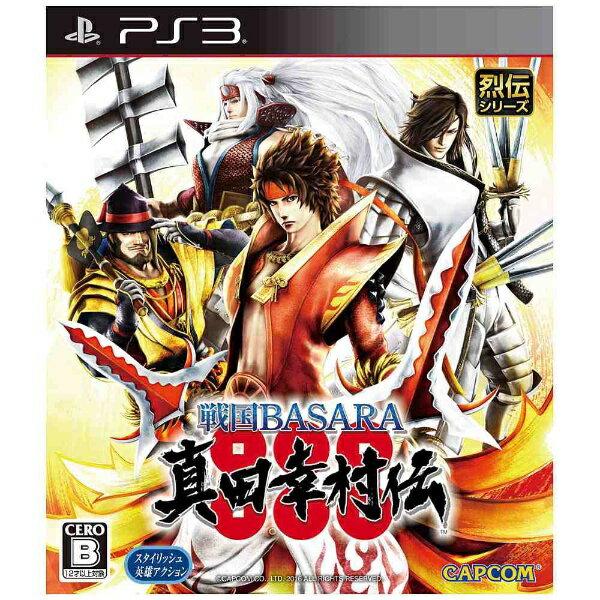 【送料無料】 カプコン 戦国BASARA 真田幸村伝【PS3ゲームソフト】