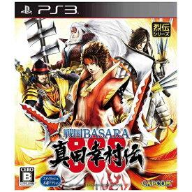カプコン CAPCOM 戦国BASARA 真田幸村伝【PS3ゲームソフト】