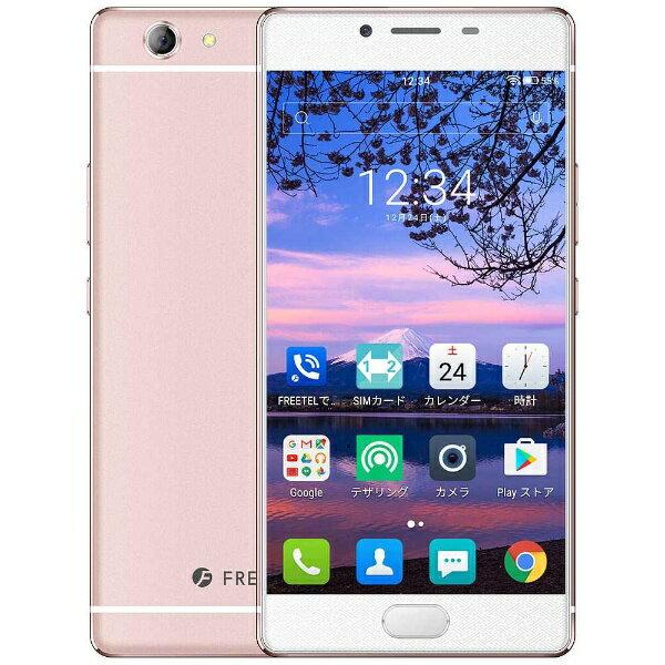 【送料無料】 FREETEL REI 麗 ピンクゴールド「FTJ161B-REI-PG」 Android 6.0・5.2型・メモリ/ストレージ:2GB/32GB microSIMx1 nanoSIMx1 SIMフリースマートフォン