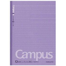 コクヨ KOKUYO [ノート] キャンパスノート ドット入り罫線 カラー表紙 A罫 紫 (セミB5・普通横罫・30枚) ノ-3CAT-V