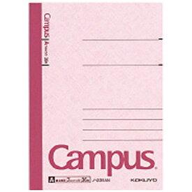 コクヨ KOKUYO [ノート] キャンパスノート A罫 (B7・普通横罫・36枚) ノ-231AN