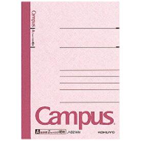 コクヨ KOKUYO [ノート] キャンパスノート A罫 (A6・普通横罫・48枚) ノ-221AN