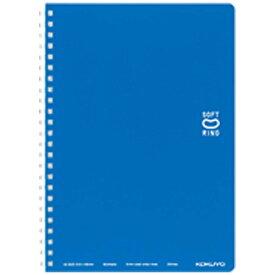 コクヨ KOKUYO ソフトリングノート A5 ドットB罫 ス-SV331BT-B ブルー