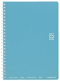 コクヨ KOKUYO ソフトリングノート A5 ドットB罫 ス-SV331BT-LB ライトブルー