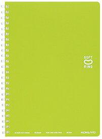 コクヨ KOKUYO [ノート] ソフトリングノート(ドット入り罫線) ライトグリーン (A5・中横罫・50枚) ス-SV331BT-LG