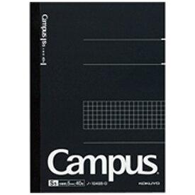 コクヨ KOKUYO [ノート] 大人キャンパス キャンパスノート(方眼罫)(A5・5mm方眼罫・40枚) ノ-104S5-D