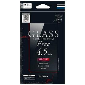 MSソリューションズ スマートフォン用[4.5インチ] インチ別ガラスフィルム GLASS PREMIUM FILM Free 0.33mm 通常 LEPLUS LP-SMP45FGLA