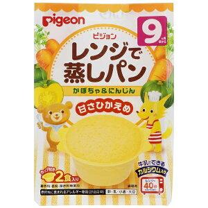 ピジョン pigeon レンジで蒸しパン かぼちゃ&にんじん ( 2食分 )【wtbaby】