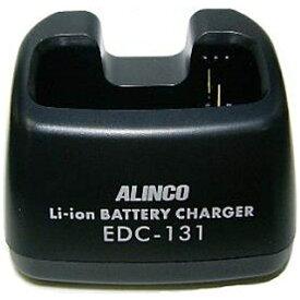 アルインコ ALINCO EDC-131 充電スタンド[EDC131]