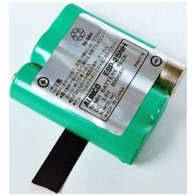 アルインコ ALINCO EBP25NH ニッケル水素充電バッテリパック