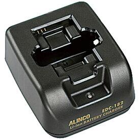 アルインコ ALINCO DJ-CH20/27用 充電スタンド EDC182 【電源アダプター別売】