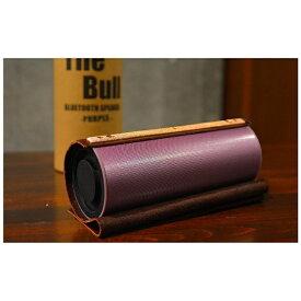 3E スリーイー 3E-BSP1-PU ブルートゥース スピーカー The Bull パープル [Bluetooth対応][3EBSP1PU]