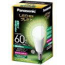 パナソニック LED電球 「LED電球プレミア」(小形電球形[全方向タイプ]・全光束760lm/昼白色相当・口金E17) LDA7N-G-E17/Z60E/S/W[LDA7NGE17Z60ESW] p