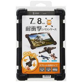 サンワサプライ SANWA SUPPLY 7〜8インチタブレット用[横幅 195〜200mm] 耐衝撃シリコンケース ブラック PDA-TABH5BK[PDATABH5BK]