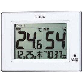 リズム時計 RHYTHM 8RD200-A03 温湿度計 CITIZEN(シチズン) 白 [デジタル][8RD200A03]