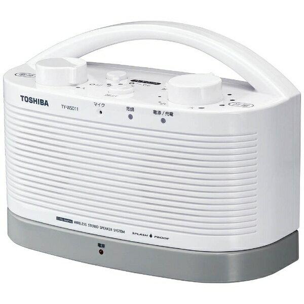 東芝 TOSHIBA TY-WSD11 テレビ用スピーカー ホワイト [防水][TYWSD11W]