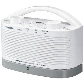 東芝 TOSHIBA テレビ用スピーカー ホワイト TY-WSD11 [防水][ワイヤレス スピーカー TYWSD11W お手元]