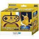 HORI 『ポッ拳』専用コントローラー for Wii U ピカチュウ【Wii U】