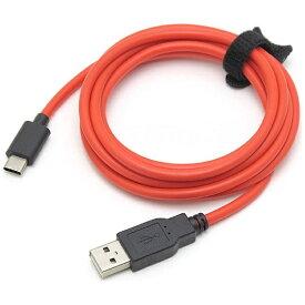 ルートアール RouteR 1.8m[USB-C ⇔ USB-A]2.0ケーブル 充電・転送 レッド RC-HCAC18R[RCHCAC18R]