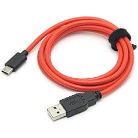 ルートアール RouteR 1.2m[USB-C ⇔ USB-A]2.0ケーブル 充電・転送 レッド RC-HCAC12R[RCHCAC12R]