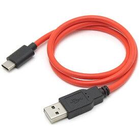 ルートアール RouteR 0.6m[USB-C ⇔ USB-A]2.0ケーブル 充電・転送 レッド RC-HCAC06R[RCHCAC06R]