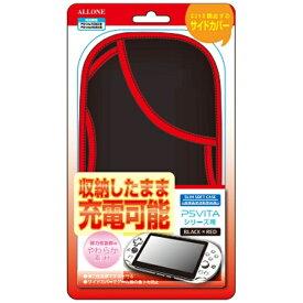 アローン ALLONE PS Vita1000/2000用 スリムソフトケース ブラック/レッド【PSV(PCH-1000/2000)】