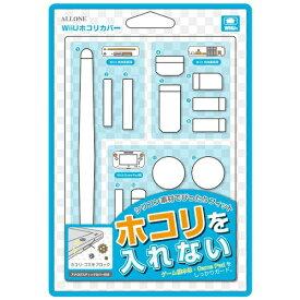 アローン ALLONE Wii U用ホコリカバー ホワイト【Wii U】