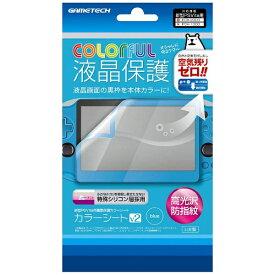 ゲームテック GAMETECH PS Vita用画面保護カラーシートV2 ブルー【PSV(PCH-2000)】