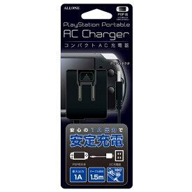 アローン ALLONE PSP用AC充電器 ブラック【PSP(PSP-1000/2000/3000)】
