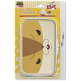 アイレックス 紙兎ロペ キャラクタースリムEVAポーチ for new Nintendo 3DS LL アキラ先輩【New3DS LL/3DS LL】