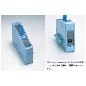TOMIX トミックス 【Nゲージ】5531 ポイントコントロールボックスN-S
