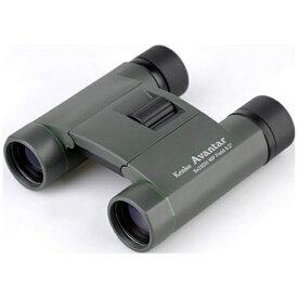ケンコー・トキナー KenkoTokina 8倍双眼鏡 アバンター 8X25DHWP AVT-0825DW[AVT0825DW]