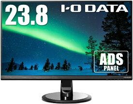 I-O DATA アイ・オー・データ LEDバックライト搭載液晶モニター PhotoCrysta ブラック LCD-HC241XDB [23.8型 /ワイド /フルHD(1920×1080)][LCDHC241XDB]