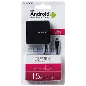 エレコム ELECOM [micro USB]ケーブル一体型AC充電器 (1.5m・ブラック)MPA-ACMBC154BK[MPAACMBC154BK]