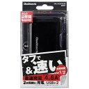 OWLTECH タブレット/スマートフォン対応[USB給電] AC - USB充電器 (2ポート:2.4Ax2・ブラック) OWL-ACU2F48-BK