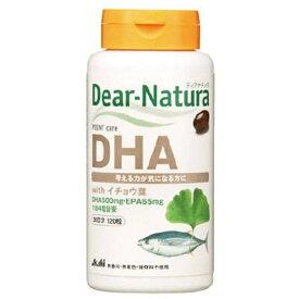 アサヒグループ食品 Asahi Group Foods Dear-Natura(ディアナチュラ) DHAwithイチョウ葉(120粒)〔栄養補助食品〕【wtcool】