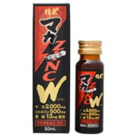 阪本漢法製薬 精泉マカジンクW(ダブル)(50mL)