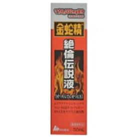 明治薬品 金蛇精 絶倫伝説液(50mL)
