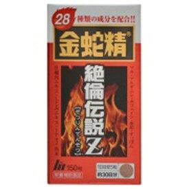 明治薬品 金蛇精 絶倫伝説Z(150粒)