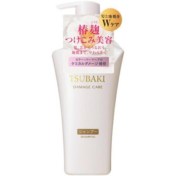 資生堂 shiseido TSUBAKI(ツバキ)ダメージケア シャンプー(550ml)[シャンプー]