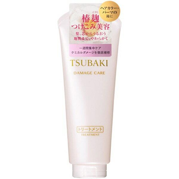 資生堂 shiseido TSUBAKI(ツバキ)ダメージケア トリートメント(180g)